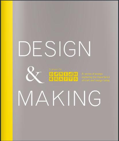 design&making